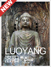 Luoyang Guidebook