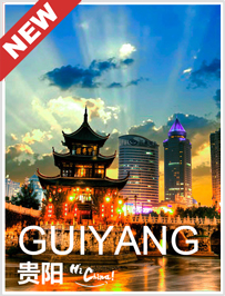 Guiyang Guidebook