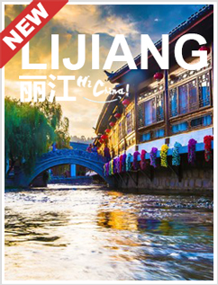 Lijiang Guidebook