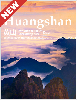 Mount Huangshan Guidebook