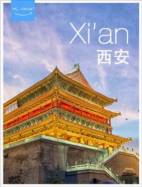 Xi'an Guidebook