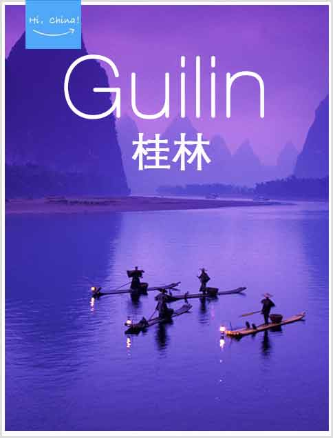 Guilin Guidebook