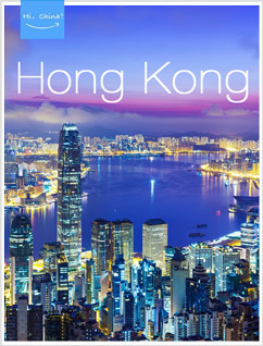 Hong Kong Guidebook