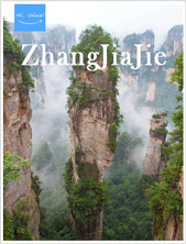 Zhangjiajie Guidebook