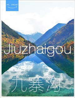 Jiuzhaigou Guidebook