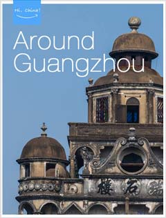 Around Guangzhou Guidebook