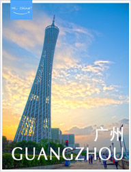 Guangzhou Guidebook