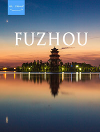 Fuzhou Guidebook