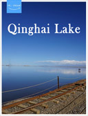 Qinghai Lake Guidebook