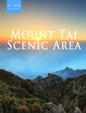 Mount Tai Scenic Are... Guidebook