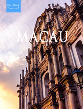 Macau Guidebook