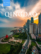 Qingdao Guidebook