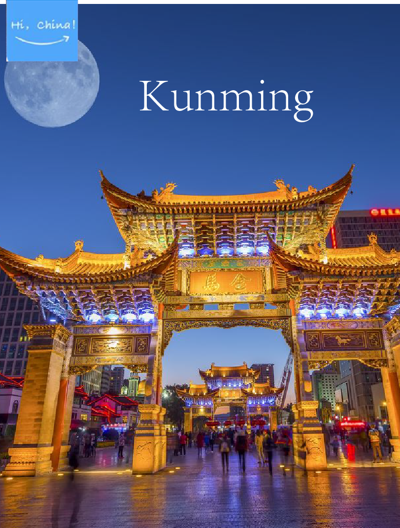 Kunming Guidebook