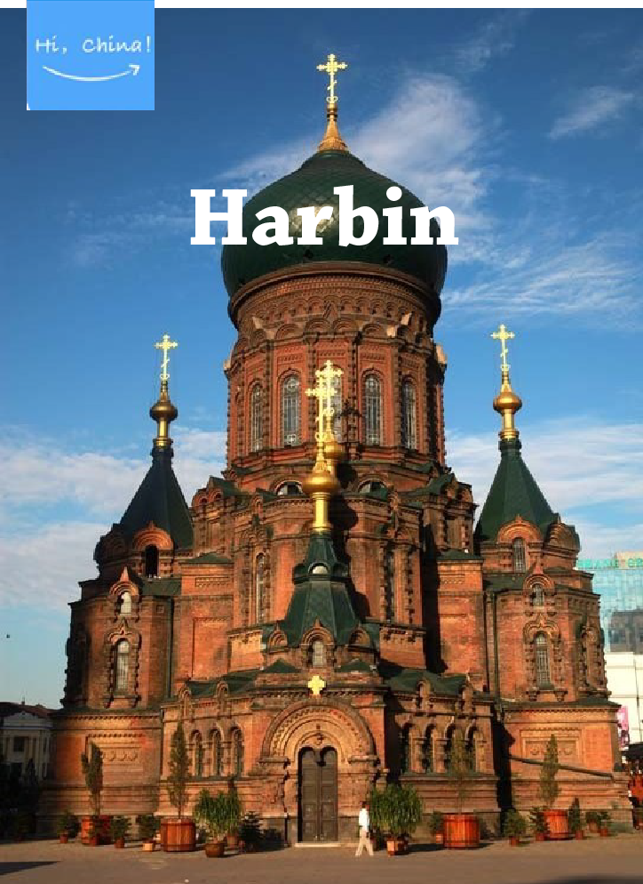 Harbin Guidebook