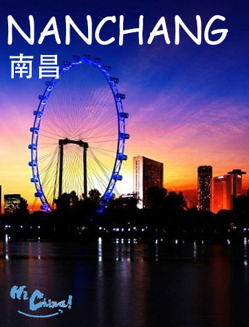 Nanchang Guidebook