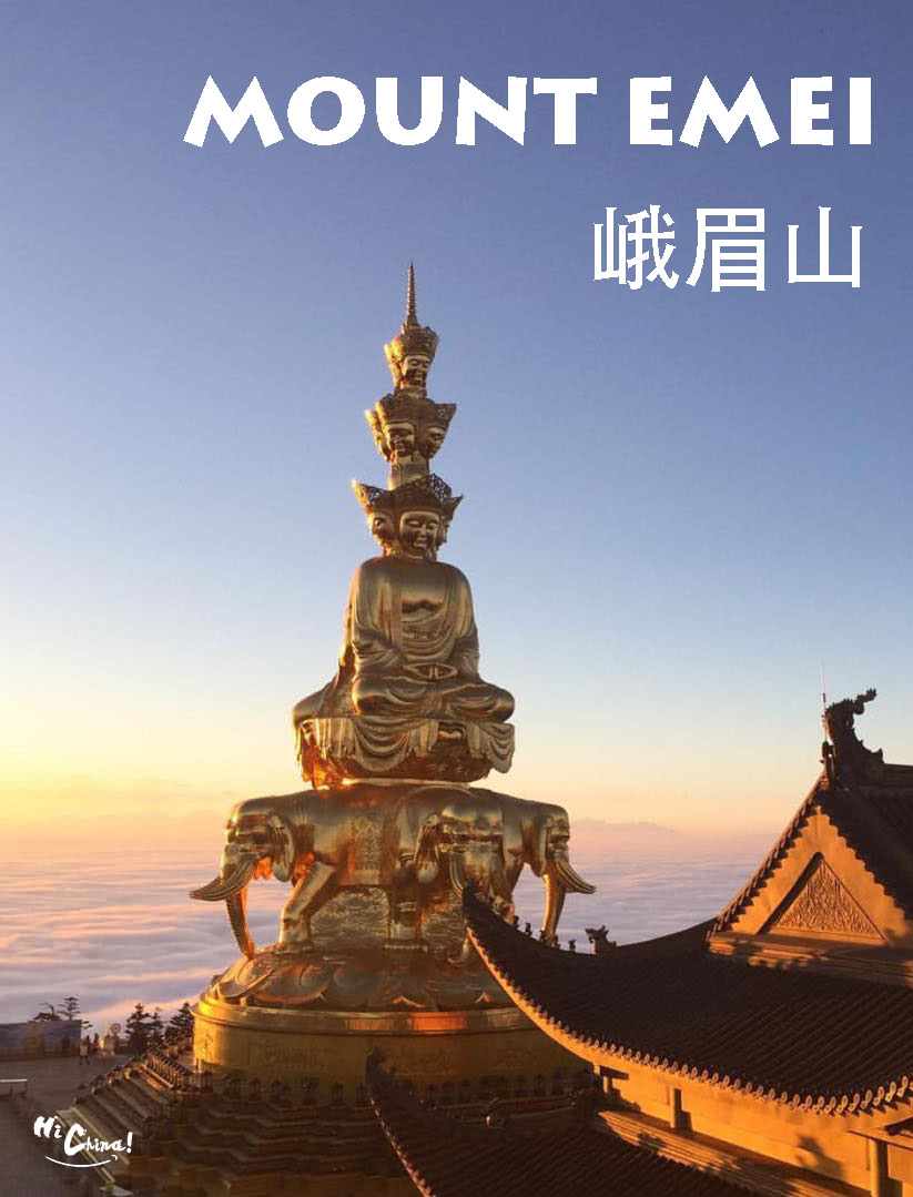 Mount Emei Guidebook