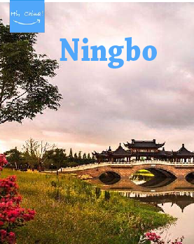 Ningbo Guidebook