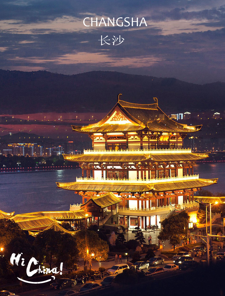 Changsha Guidebook